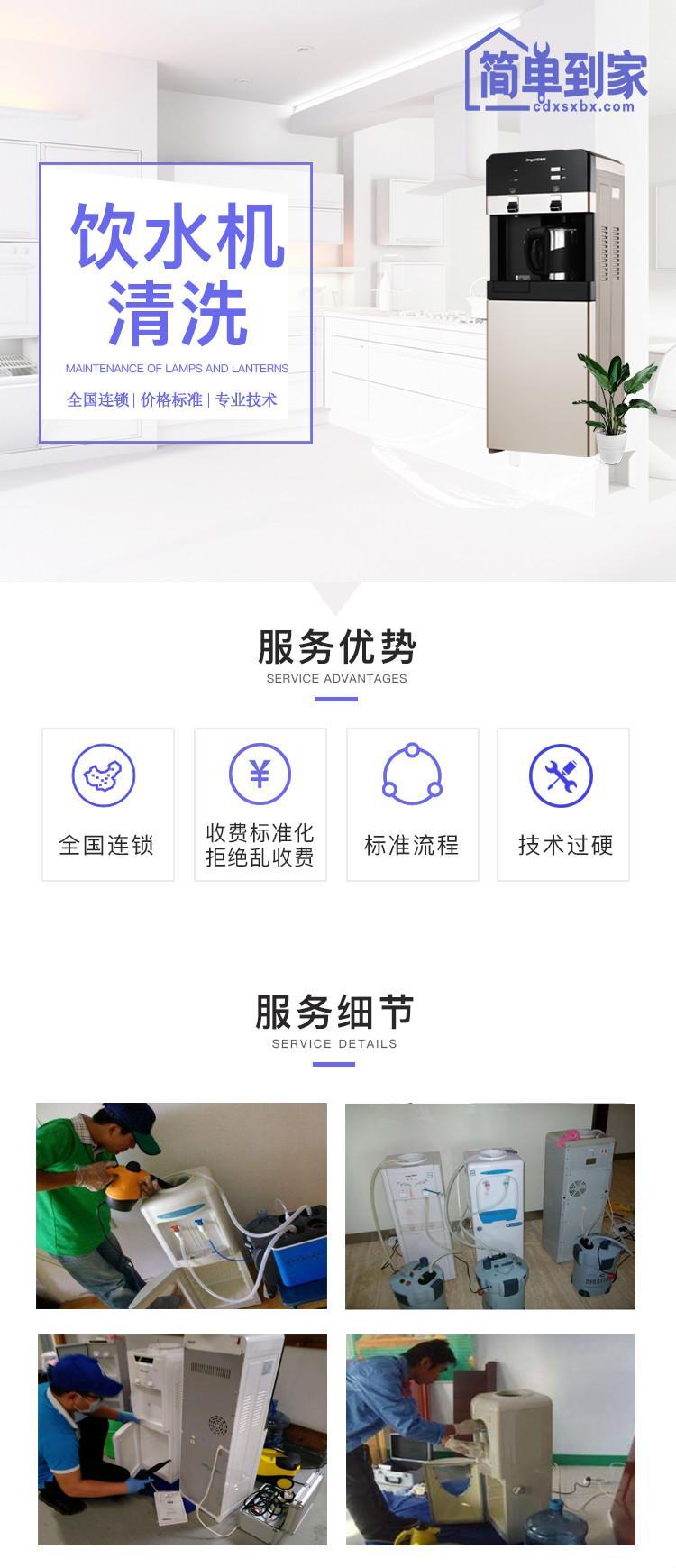 yinshuijiqingxixiangqing.jpg
