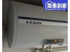 史密斯热水器60升(a11d)换一个内胆要多少钱
