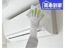 为神马要清洗空调?空调清洗的正确方法