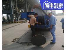 简单到家专业化粪池清理、管道疏通清洗