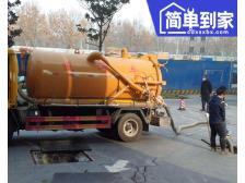 管道清理清淤的几个步骤介绍