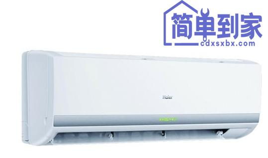 海尔空调遥控器.jpg