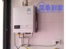 能率热水器温度突然上升至90度的解决方法?