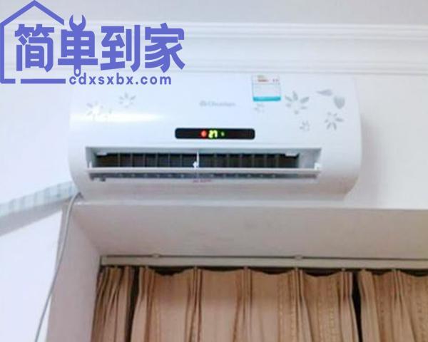 空调不制热维修