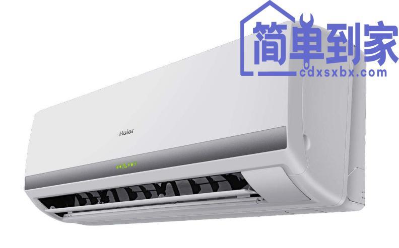 空调制热维修