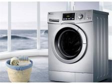 滚筒洗衣机水垢怎么清洗?洗衣机清洗步骤