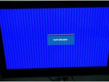电视无信号花屏怎么办啊?电视花屏显示没有信号怎么办