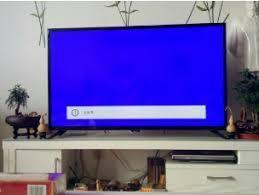 电视蓝屏没图像怎么办