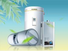 阿里斯顿热水器怎么清理水垢