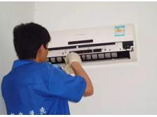 家用中央空调怎么清洗好?请问中央空调怎么清洗