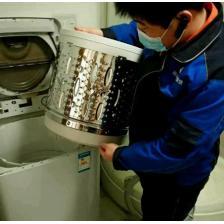 洗衣机维修服务