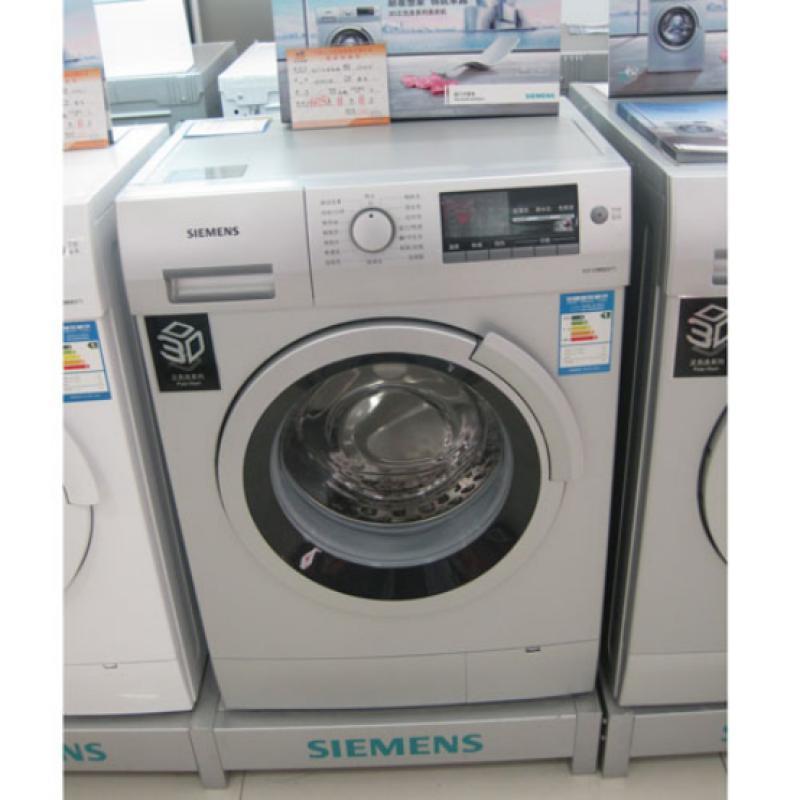 洗衣机水龙头怎么安装