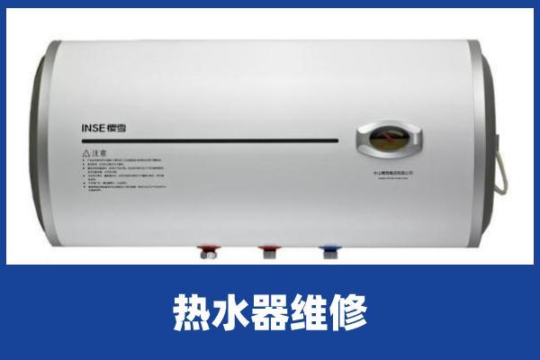 热水器一开就有噪音怎么回事,热水器偶尔响怎么回事